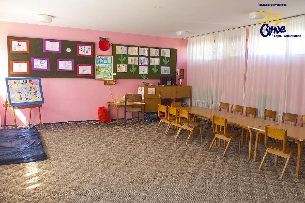 Боравишна соба у којој деца проводе време у току дана