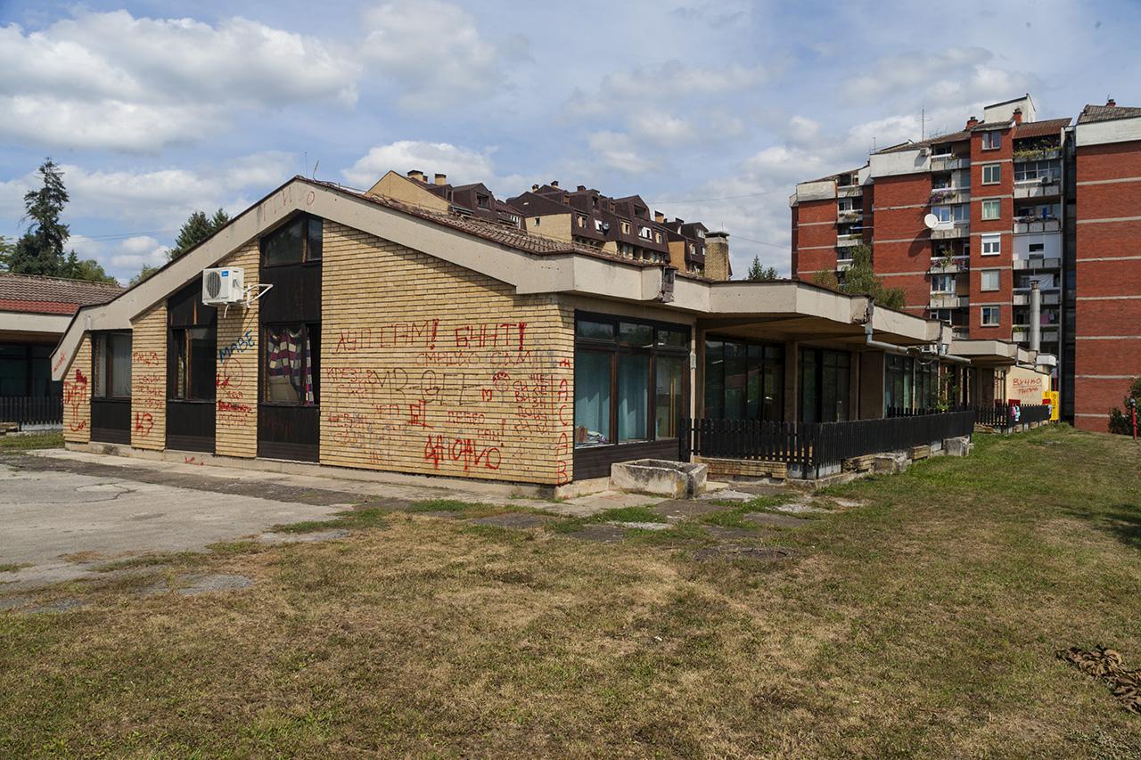 Спољни изглед зграде Објекта 2 - фотографија из дворишта вртића