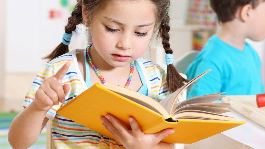 Упис деце у предшколско